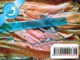 Субпродукты (запчасти) лосося свежемороженые 01 - Хребты лосося (без хвоста) све