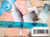 Субпродукты (запчасти) лосося свежемороженые 02 - Куски лосося (филе) на шкуре х