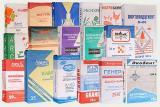Бумажные мешки (крафт мешки) - Бумажные мешки (крафт-мешки) закрытого типа под ц