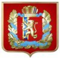 Символика, гербы, флаги 3 - Герб Пермского края 42х60см