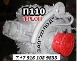 холодильная фреоновая машина МКТ-110-2 - холодильный поршневой компрессор П110
