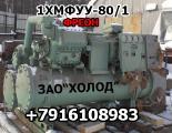 холодильная фреоновая машина МКТ-110-2 - ХМ ФУУ80