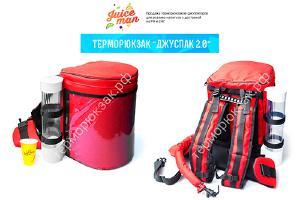 Терморюкзак-диспенсер для розлива напитков (рюкзак термос), красный