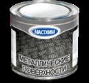 Лакокрасочные материалы - Антикоррозионная эмаль ЭП-140