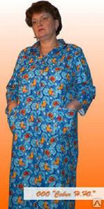 Халаты - Халат женский на пуговицах фланелевый