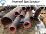 Трубы толстостенные - труба 273х36 сталь 20,45 ГОСТ 8732-78 цена 62700