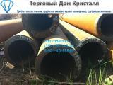 Трубы толстостенные - Труба 299х36 сталь 20,45 ГОСТ 8732-78 цена 62700 р/т с НДС