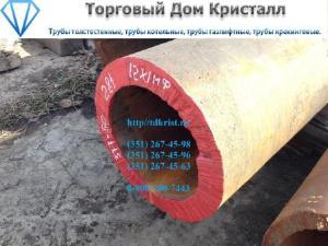Трубы толстостенные - Труба 377х50 сталь 12х1мф ТУ 14-3р-55-01 цена 165000 р/т с