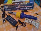 РЧ 01 бытовая электрическая рыбочистка для снятия чешуи с рыбы на рыбалке и дома