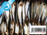 Рыба холодного копчения 01 - Салака холодного копчения с головой