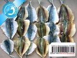 Рыба и морепродукты солено-сушеные 02 - Желтый полосатик солено-сушеный