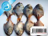 Рыба и морепродукты солено-сушеные 03 - Пиранья солёно-сушеная