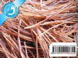 Рыба и морепродукты солено-сушеные 05 - Кальмар пикантный (паутинка) солено-суше