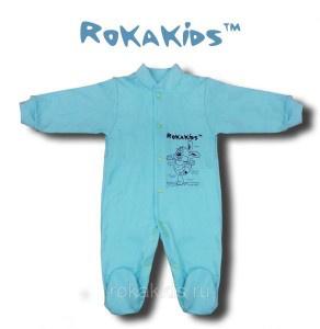 Детская одежда2 - Комбинезон детский (КбзПКИП)