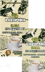 Натуральный кофе и кофейные напитки - Кофе натуральный жареный молотый По-венски