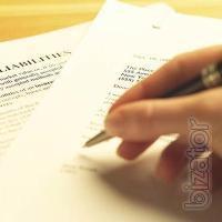 Банковские инструменты - Резервный Аккредитив (SBLC)