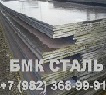 металлопрокат со склада доставим по России  и СНГ - К60