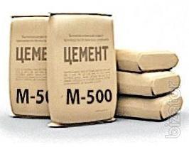 Продажа цемента М 400, М 500 Киев - лучшее качество - Продажа цемента М 500 Киев