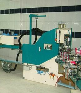Производство оборудования для изготовления бумажных стаканов и фасовочно-упаково