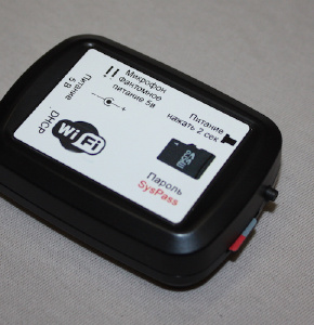 Автономные аудиорегистраторы ОСА - Аудиорегистратор ОСА S1PL с сетевым интерфейс