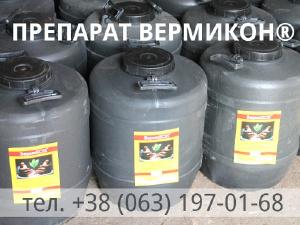 Органические удобрения ВЕРМИКОН® - Органическое удобрение Препарат ВЕРМИКОН®