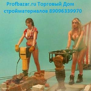 Электроинструмент ProfBazar.ru - перфораторы