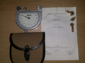 Тензометр ИН-11 новый с документами (паспорт с таблицей):