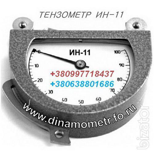 Весы крановые, динамометр, граммометр, тензометр и др.: +380997718437, +38063880