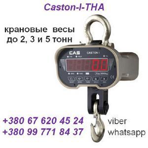 Весы (динамометр) крановые электронные Caston-I-THA (Ю.Корея) до 2, 3, 5тонн: