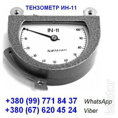 Динамометры, Весы крановые, Граммометры, Тензометры :+380(99)7718437: - Тензомет